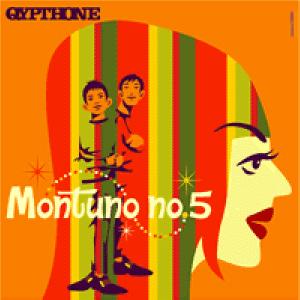 Qyptphone - Montuno No 5 Album