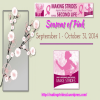 2014 Making Strides Against Breast Cancer Across Second Life PressRelease